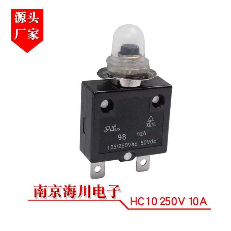 HC10/88/98小型断路器 过载过流保护器10A 手动复位温控器