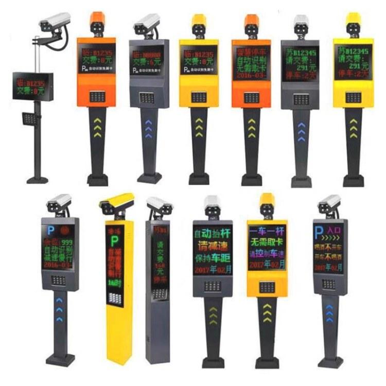 联康停车场收费系统停车场智能识别车牌价格优惠