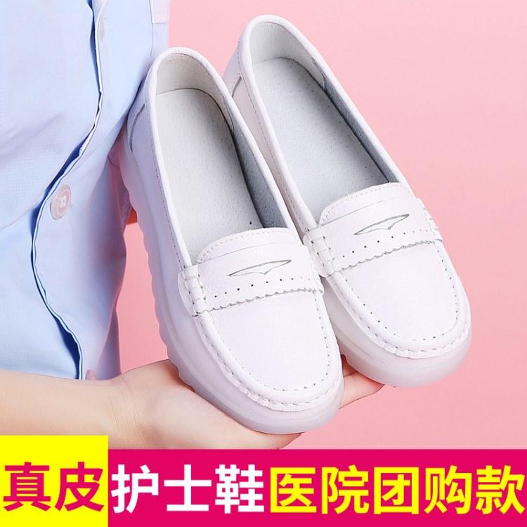 南丁格尔 纯色女护士鞋价格 通勤圆头透气牛筋底 中跟低帮女护士鞋批发