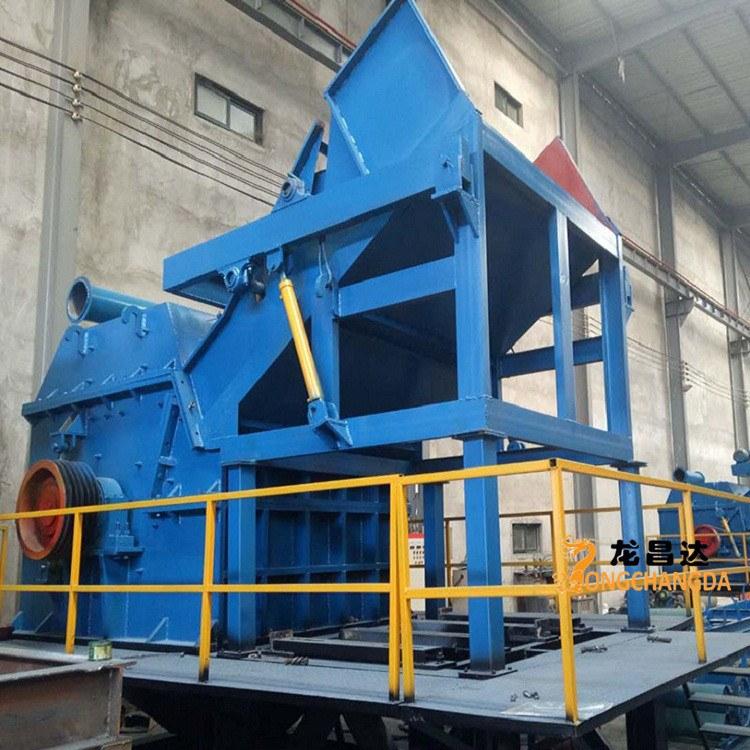废钢破碎机 大型废钢破碎机生产线
