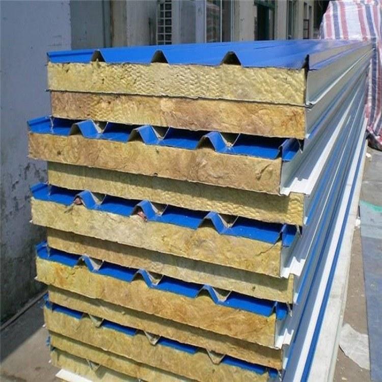 岩棉彩钢夹芯板  博拓  夹芯板厂家直销   950型 1150型  980型  保温隔热