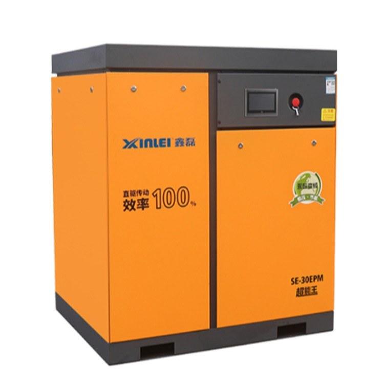 空压机 空压机厂家 红五环空压机 节能空压机 螺杆空压机 空压机好品牌