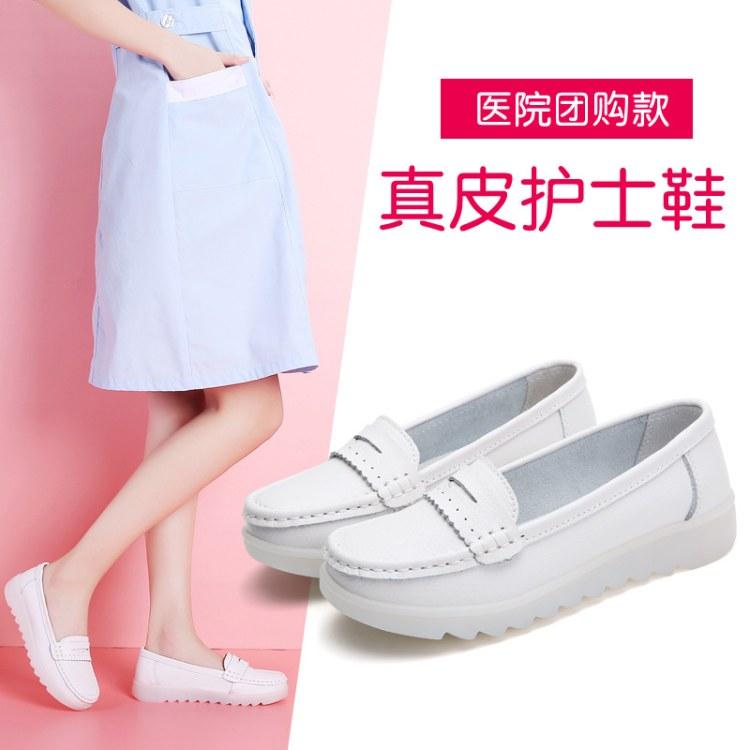 南丁格尔 纯色女护士鞋 通勤圆头带透气孔牛筋底中跟低帮女护士鞋批发