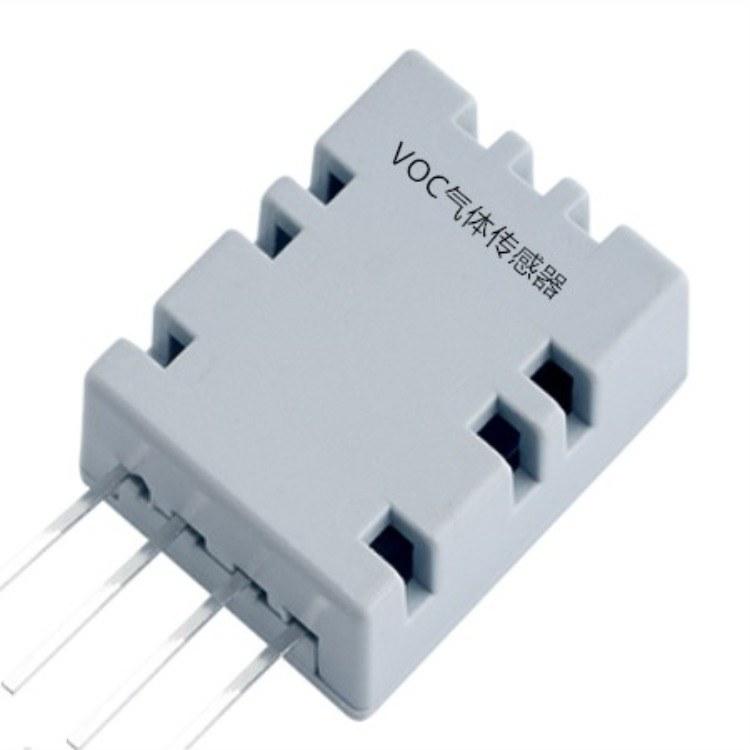 奥聪VOC气体传感器模块AGS01DB空气质量传感器MEMS工艺