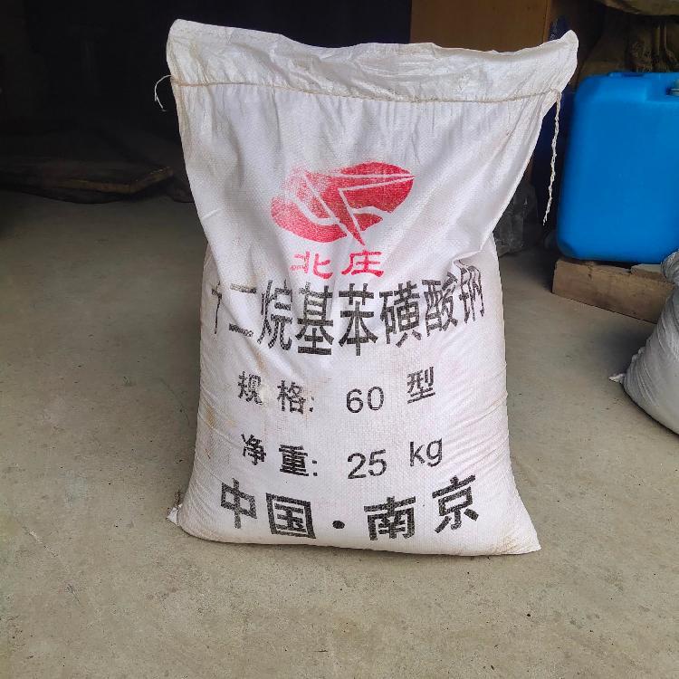 十二烷基苯磺酸钠 阴离子表面活性剂厂家全国发货