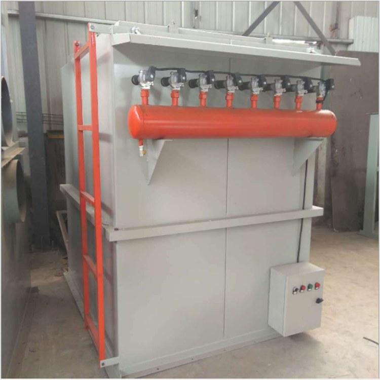华睿新程 小型锅炉除尘 燃煤生物质锅炉 单机脉冲布袋除尘器