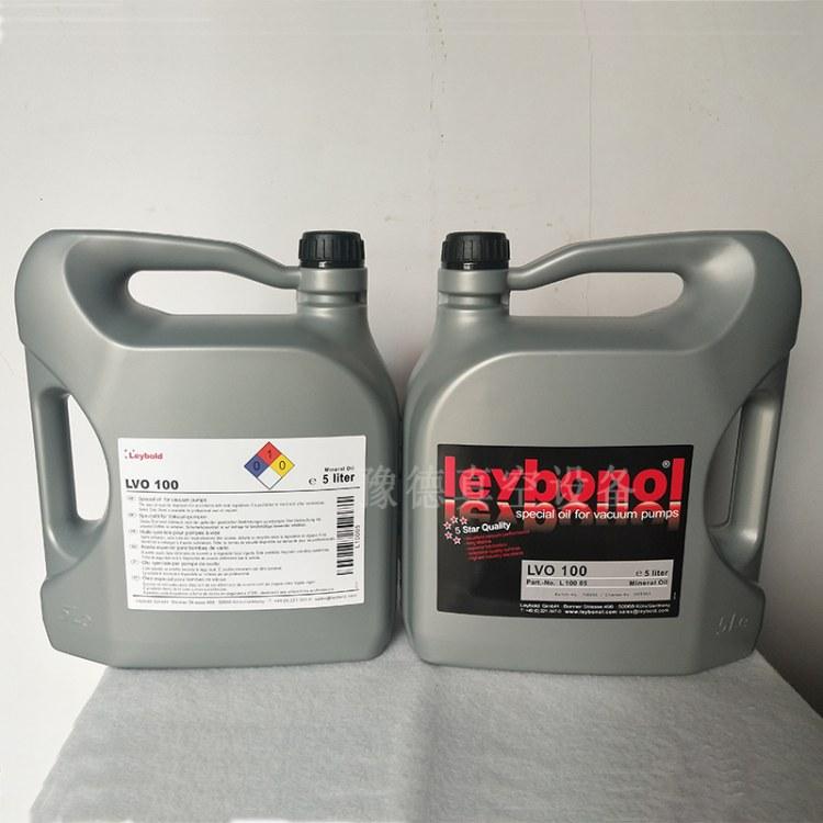 莱宝真空泵专用油 进口真空泵油 厂家直销可批发量大有优惠