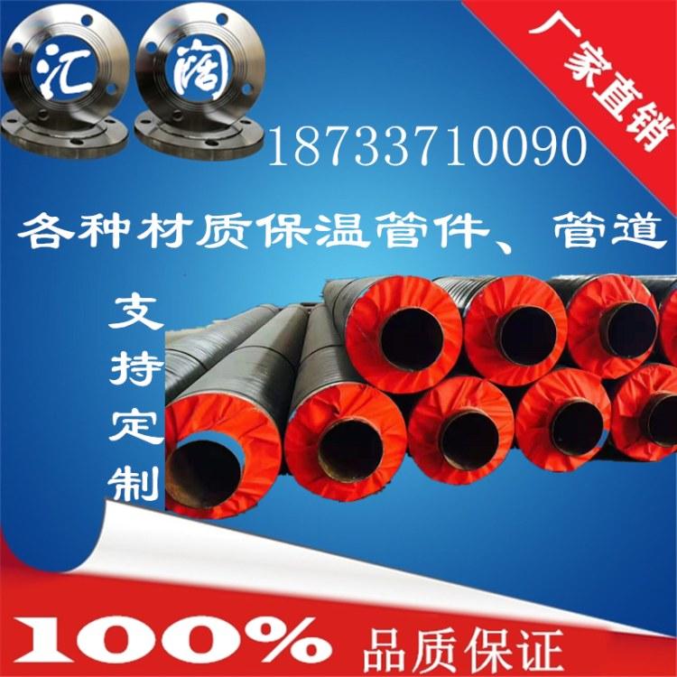 预制钢套钢直埋保温管 蒸汽直埋管批发 直埋发泡保温管厂家