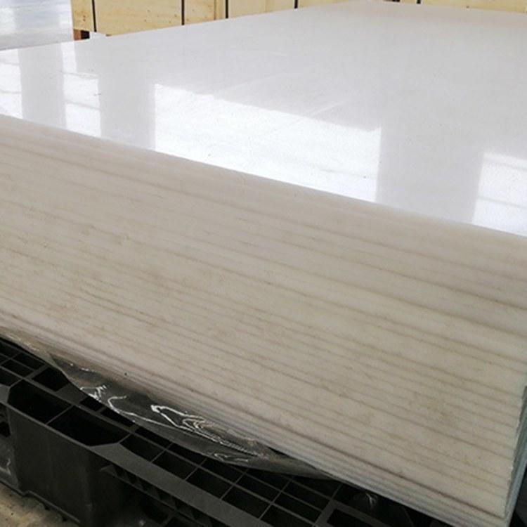浇筑耐磨耐老化PA板 MC浇注尼龙板 白色尼龙板工厂直销