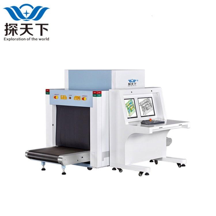 河南安检机 VTS-10080车站通道式X光安检机