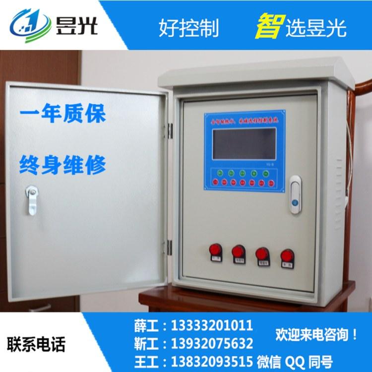 室外太阳能控制柜 太阳能控制设备厂家直销 J