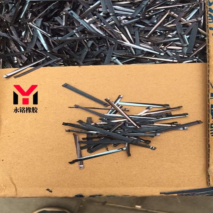 钢锭铣削型钢纤维 剪切波浪形钢纤维 生产厂家批发