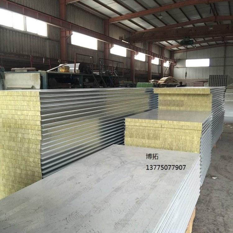 长期供应 彩钢板夹芯板 彩钢隔热夹芯板 防火岩棉板