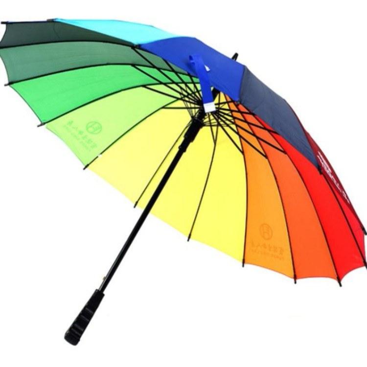 昆明广告伞-礼品赠品抗风雨伞-直杆定制广告伞-彩虹伞印logo