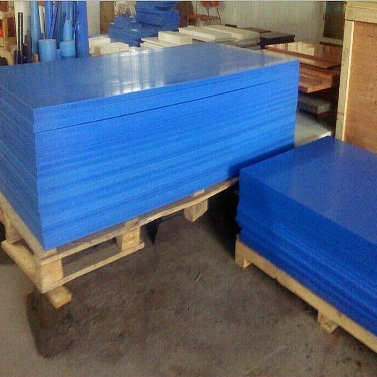 夯实-工程塑料尼龙板,白色尼龙板批发价格