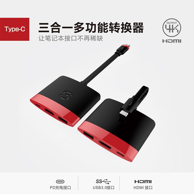 MACBOOK集线器 Type-C HUB转hdmi七合一扩展坞 笔记本扩展坞批发