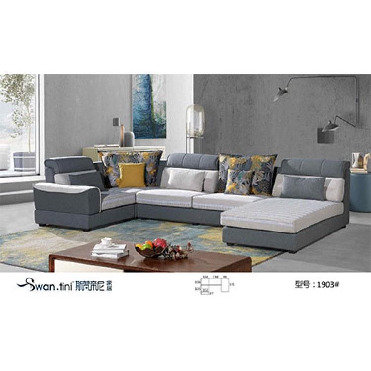 现代创意会客商用沙发厂家推荐 沙发定制价格- 成都斯梵帝尼..