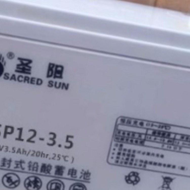 贵州/安全蓄电池SB1250/12V5AH阀控拭铅酸蓄电池/现货