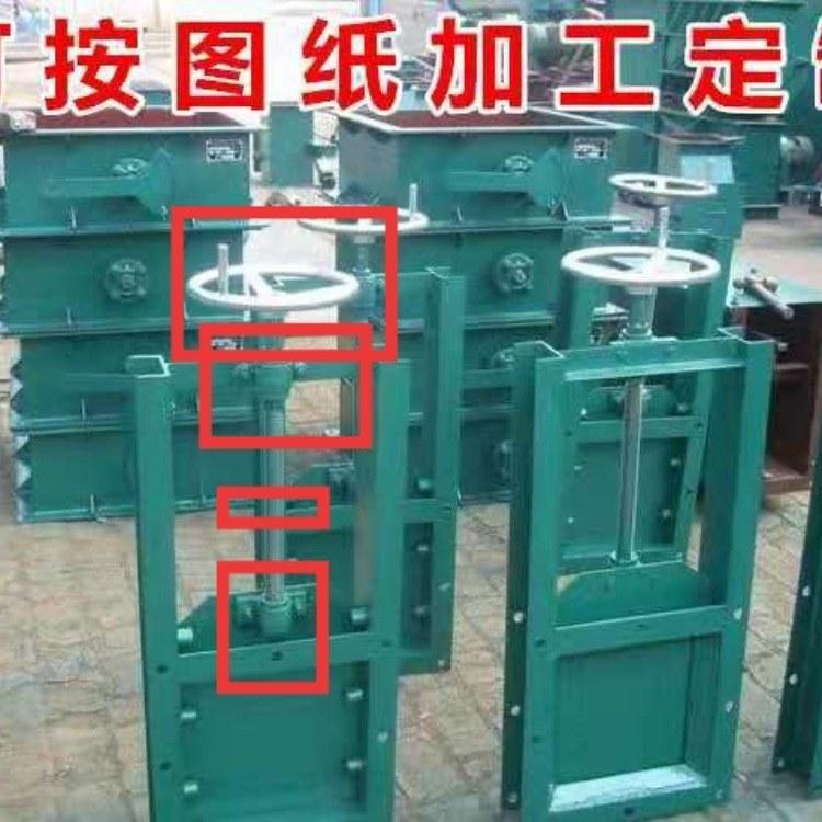 国威直销 手动插板阀 手动电动气动密封DN300圆形方形闸阀