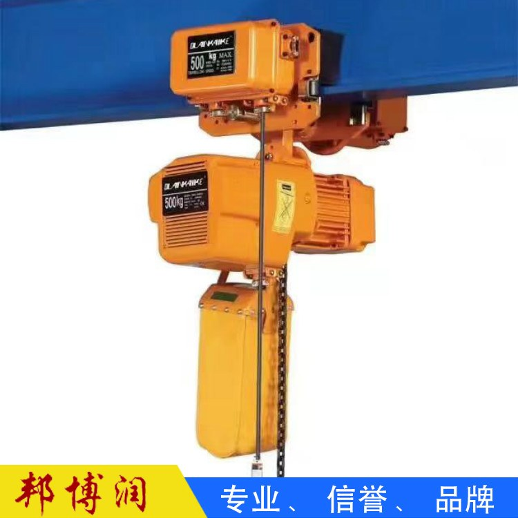 轻小型单轨吊 批发单轨吊 单轨吊驱动装置强度高硬度大 欢迎来电咨询 邦博润