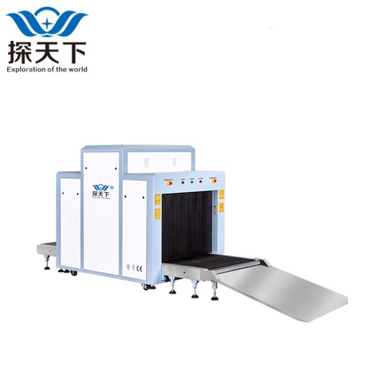 天津安检机 VTS-10080车站通道式X光安检机