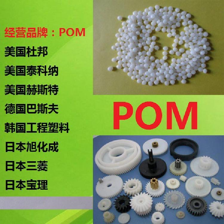 国际营销聚酰胺尼龙66.GF50-02AD3007。