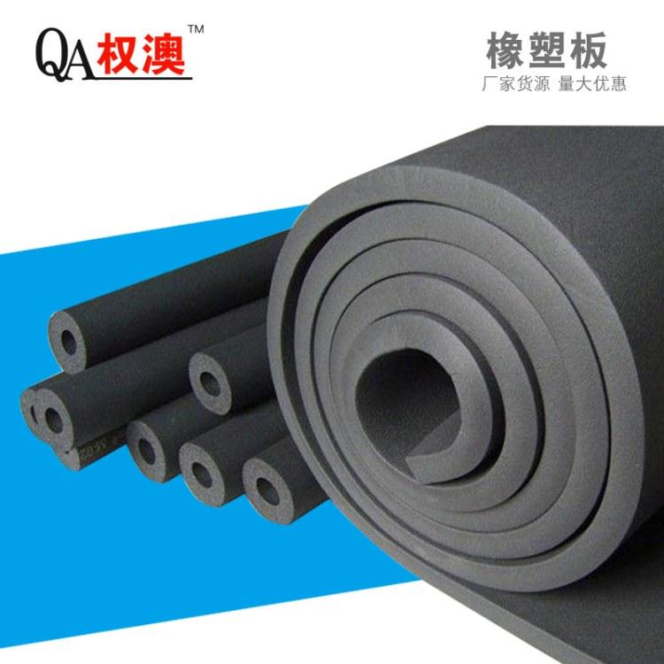 高回弹高品质难燃B2级华能橡塑板、橡塑管