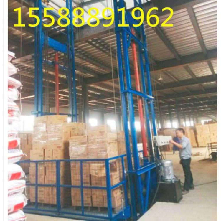液压升降机厂家专业根据客户要求来定做导轨式升降货梯楼层间上下货专用