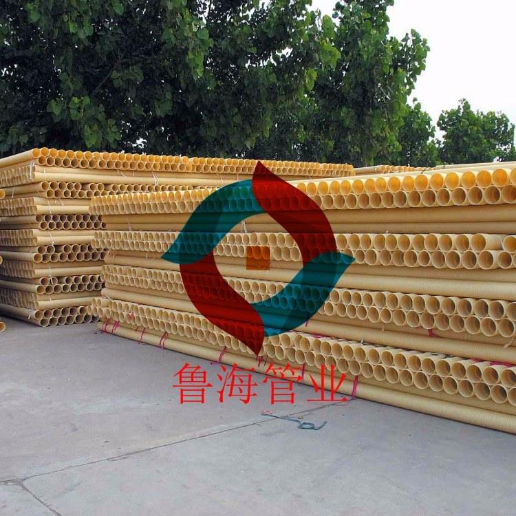 河北省邯郸PVC-U双壁波纹管、UPVC双壁波纹管;PVC-U通信管;打孔管、排碱渗水管
