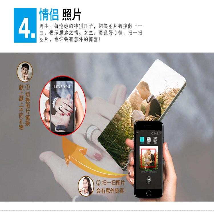 沃特码图像 充电宝可在线定制照片