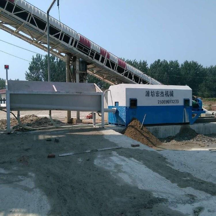专业的沙石分离机 混凝土砂石分离机厂家-宏杰