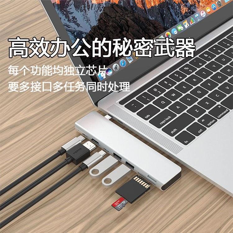 朗程电子新款TYPE C转HDMI/USB HUB/SD TF卡转换器七合一笔记本扩展坞