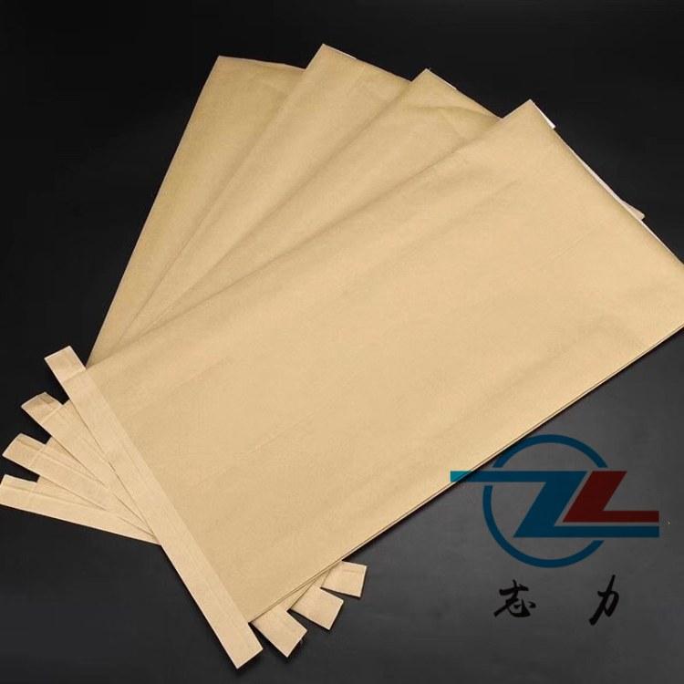 全国定制纸塑编织袋厂家 纸塑复合袋价格 温州志力包装