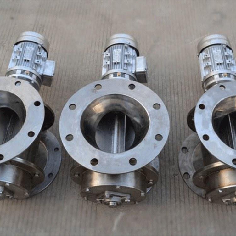 国威直销  碳钢  304不锈钢关风机 卸灰阀  闭风器  耐高温星型卸料器
