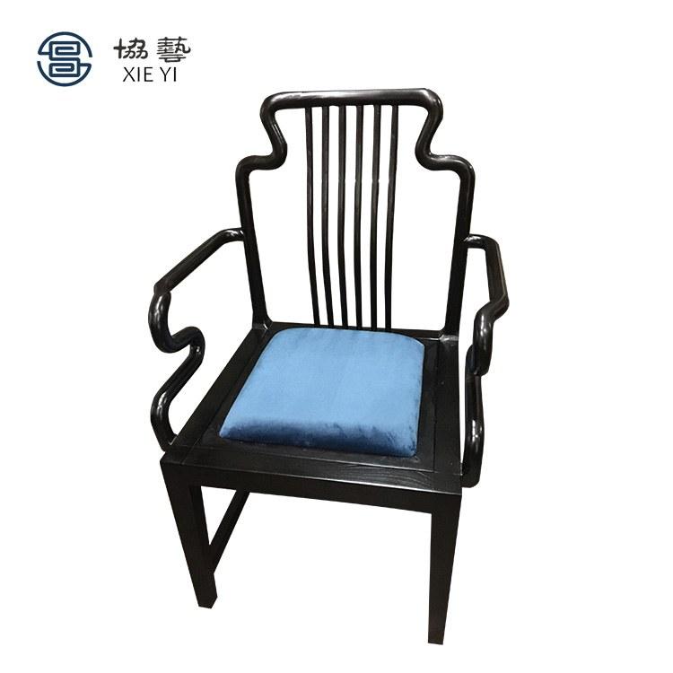 协艺家具新中式风格 花梨木椅餐椅休闲单人沙发珠海协艺家具