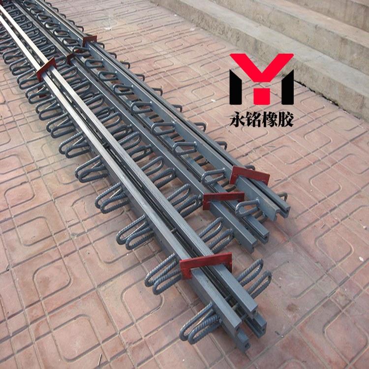 衡水永铭C40型桥梁伸缩缝 可根据图纸生产C60型桥梁伸缩缝