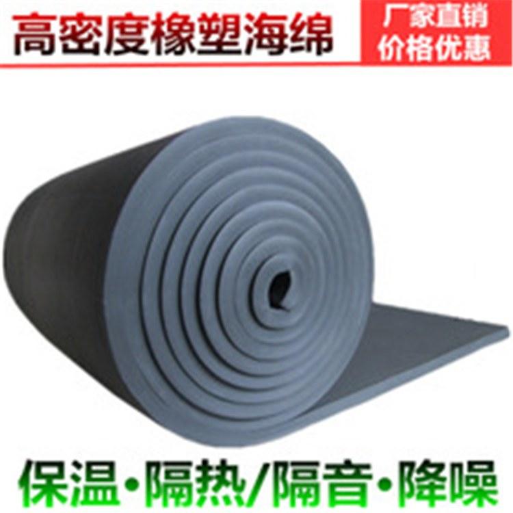 厂家供应奥美斯 橡塑板  高密度橡塑板