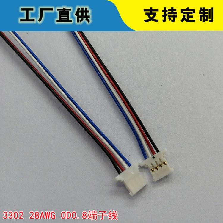 消防端子线 1.25mm消防设备带端子连接线定制批发