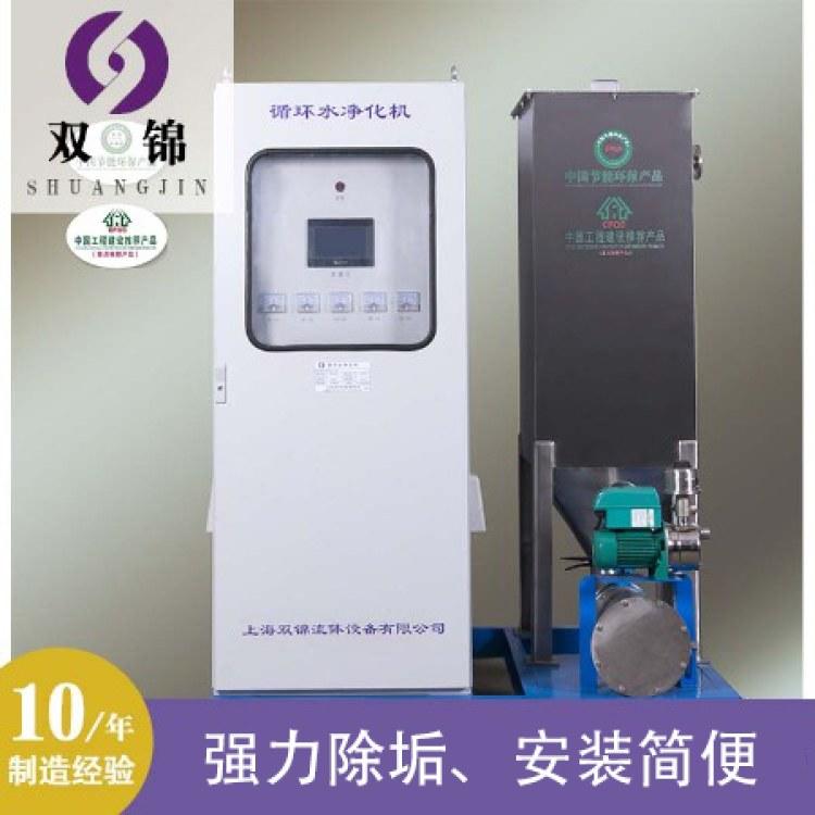 Shuangjin/双锦 电化学水处理设备 SLDHX19-500循环水净化机质量经久耐用