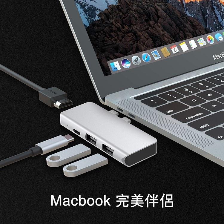 朗程电子usbhub多接口分线器 笔记本电脑U盘扩展坞 4口HUB集线