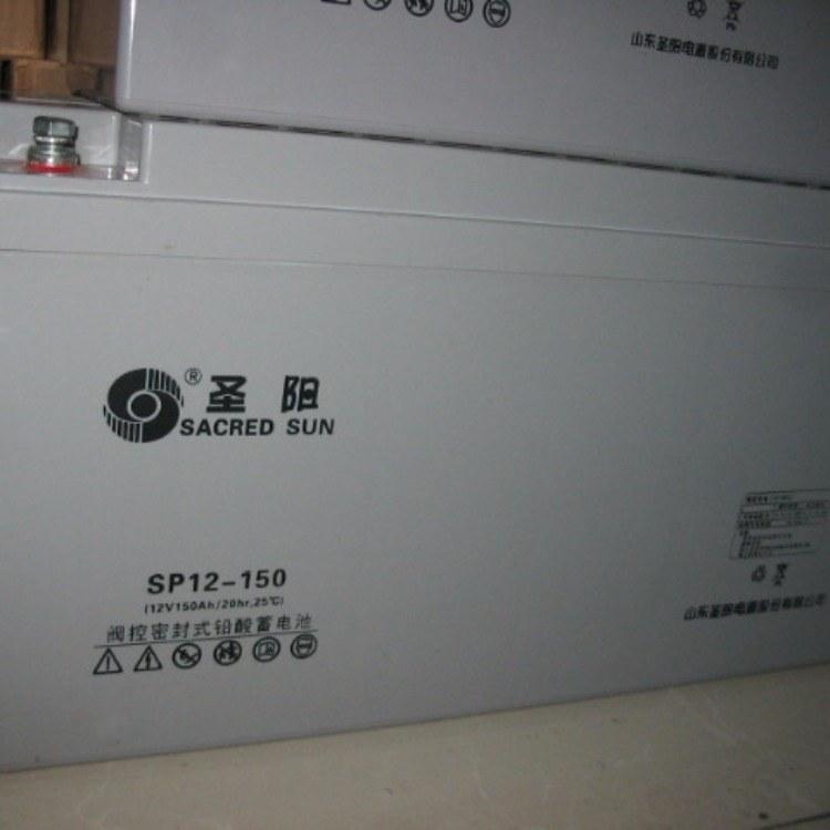 安全蓄电池SB12650/12V65AH阀控拭铅酸蓄电池/厂家直销