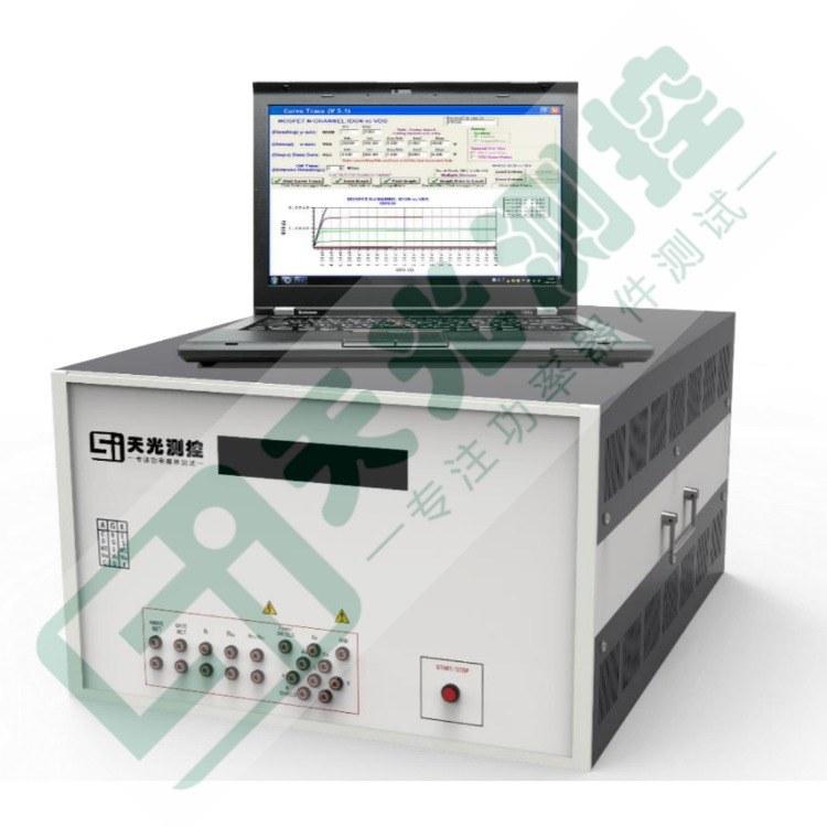 天光测控-分立器件静态参数测试仪