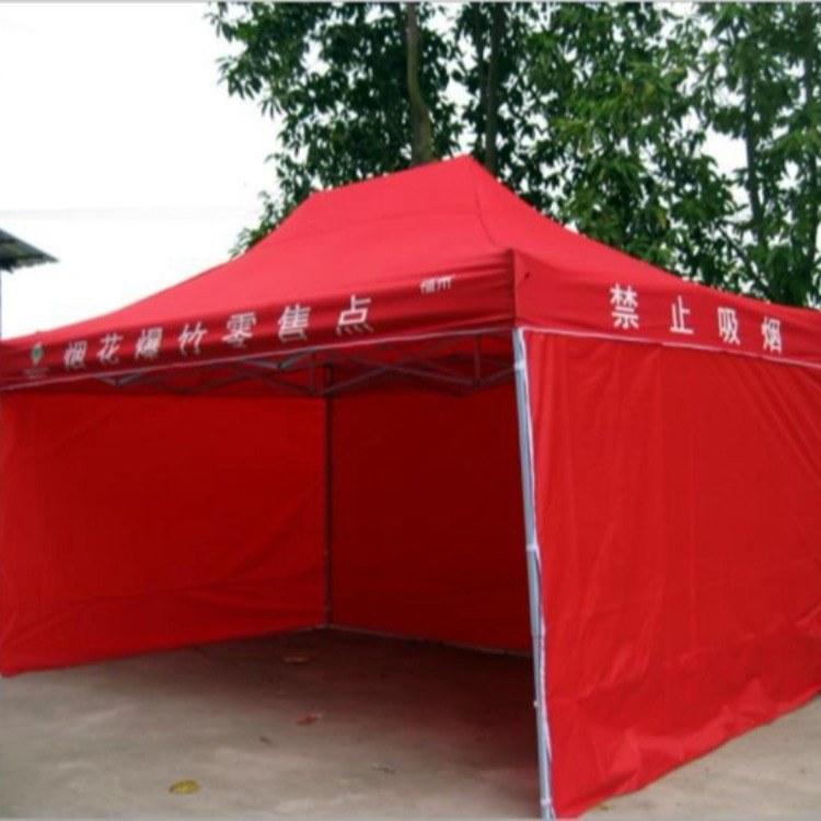 昆明印制帐篷 广告折叠篷 展览篷 广告伞定制促销雨伞批发