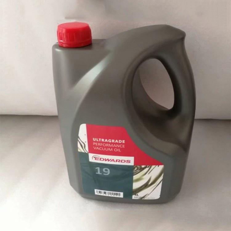 厂家直销爱德华真空泵油UL70真空泵油可批发