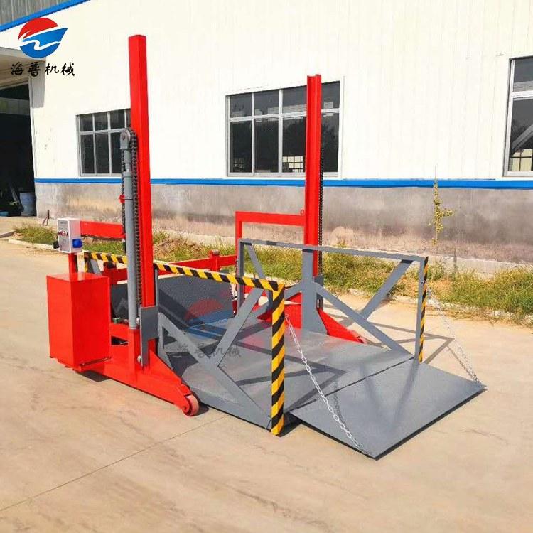 岳阳移动式装车平台 小型货车卸车设备 地牛装车搭桥 电动卸车升降机