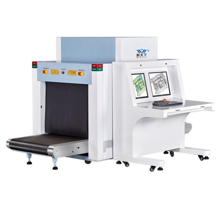 VTS-10080车站通道式X光行旅安检机 厂家批发租赁