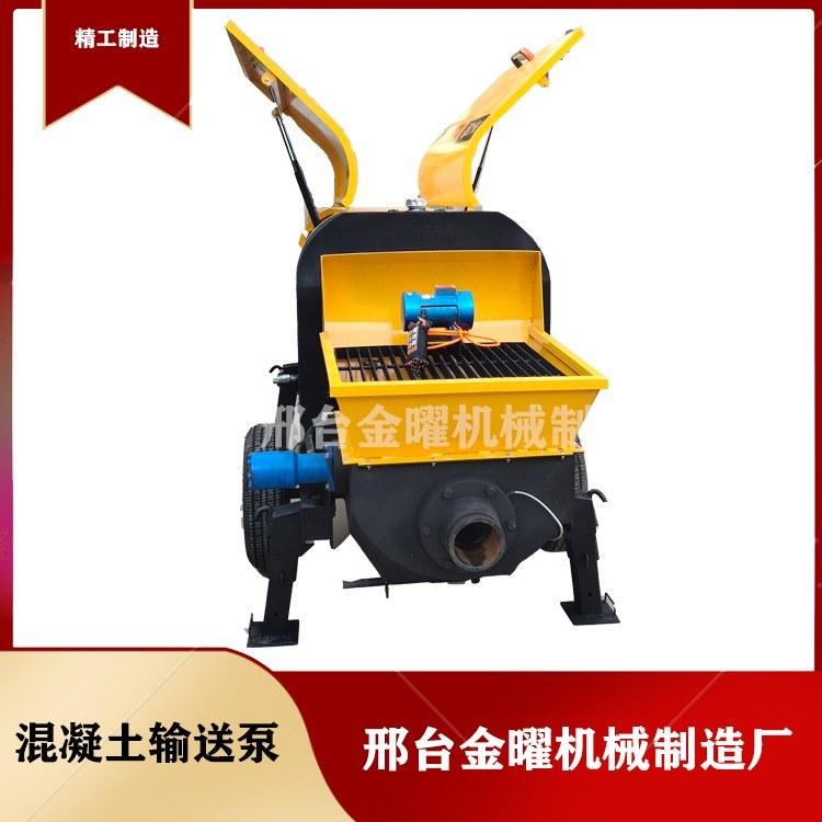 移动式混凝土输送泵斜式小型地泵混凝土浇筑机二次构造柱浇筑泵