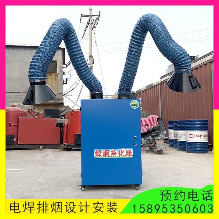 志圣通风焊烟净化器江苏焊烟净化器量大从优 价格实惠 行业