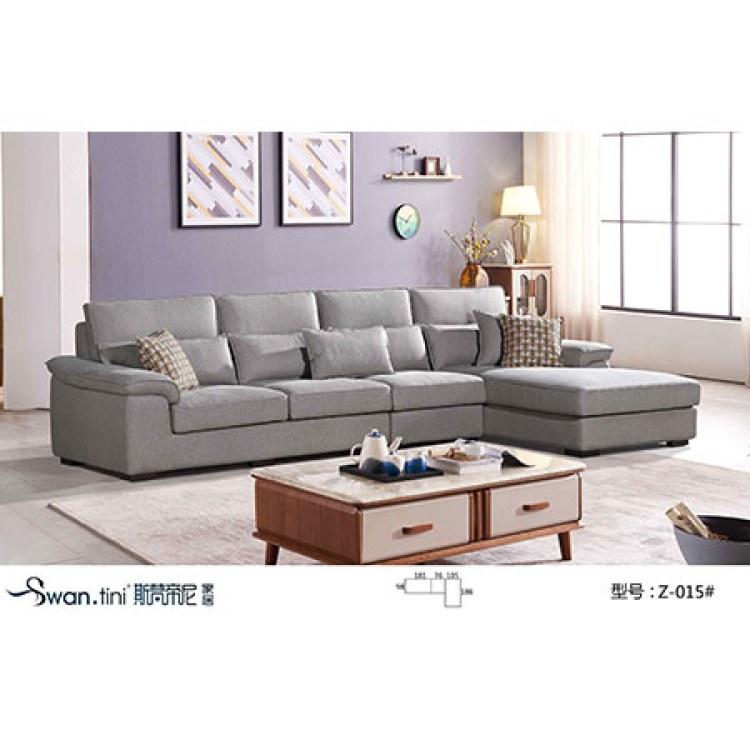 办公商用沙发厂家直销 成都卓彩家具创意简约沙发生产厂家.斯梵帝尼