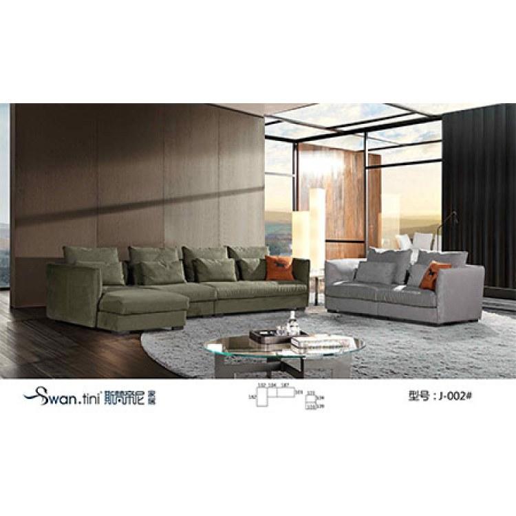 四川成都斯梵帝尼家用客厅-客厅办公软体沙发组合 高端沙发定制